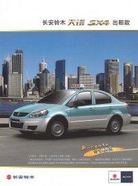 reklama zewnętrzna - samochód